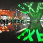 shangai-expo